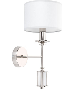 Lighting room ARTU white wall light in nickel with glass