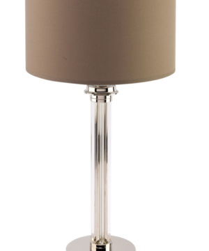 Classic table lamp KUMBOL brown shade polished nickel finish