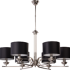 Modern brass chandelier 6 arms KUMBOL in nickel with black lamp shades