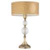 versace lamp shade ZAFFIRO brass table lamp
