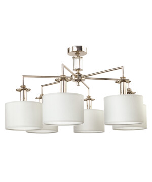Low ceiling pendant 6 lights ART in nickel and white shades