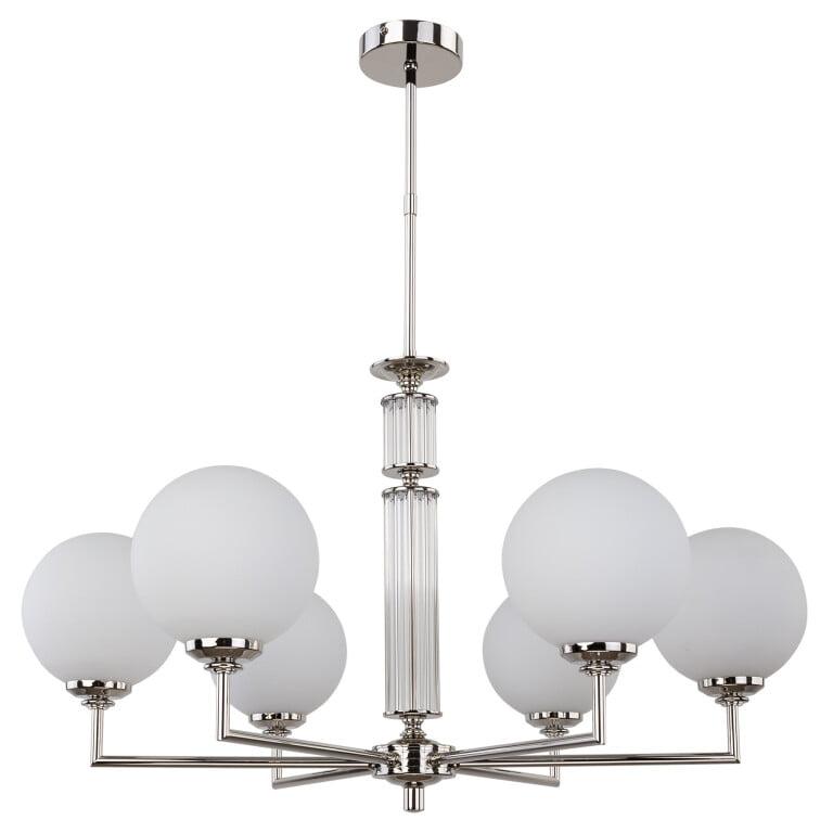 Lighting room ARTU 6 light nickel and brass chandelier with glass shade