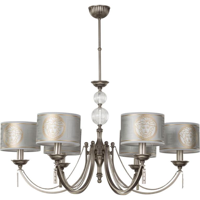 Versace chandelier ZAFFIRO 6 light brass, silver shades